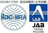 ISO/IEC 17025ロゴ