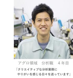 インタビュー1_JACC