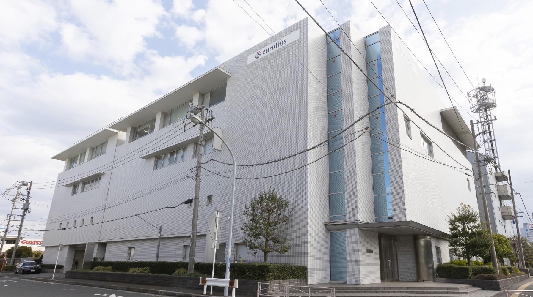 ユーロフィン日本環境株式会社