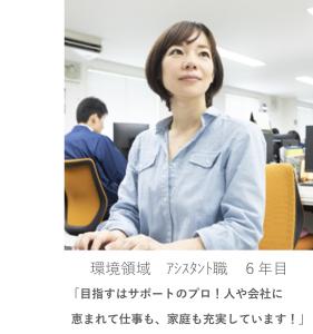 インタビュー_NK Osaka2