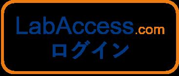 LabAccess
