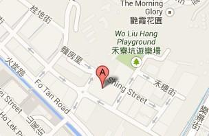 HK OFFICE
