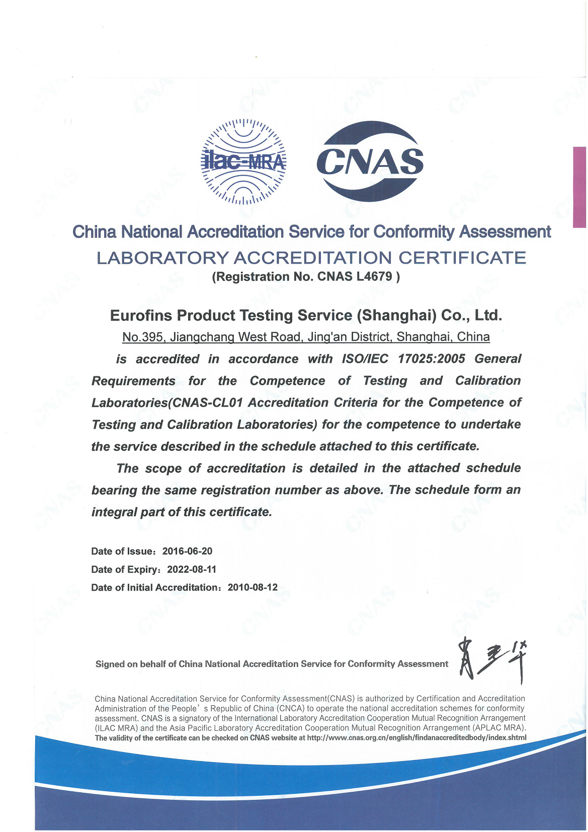 Eurofins China Accreditations Eurofins Scientific