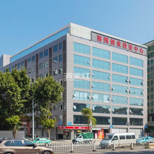Opening of a new cosmetics clinical laboratory in Guangzhou, China