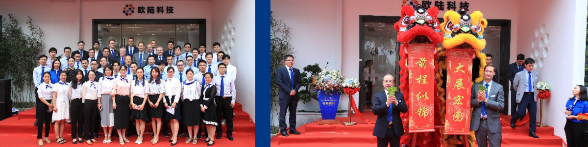 Opening Ceremonym, Eurofins E&E Shenzhen Laboratory, China