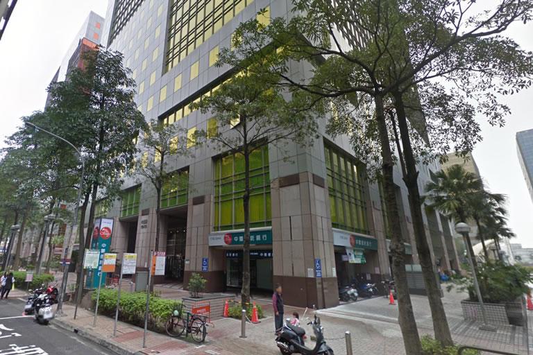 Taiwan - New Taipei