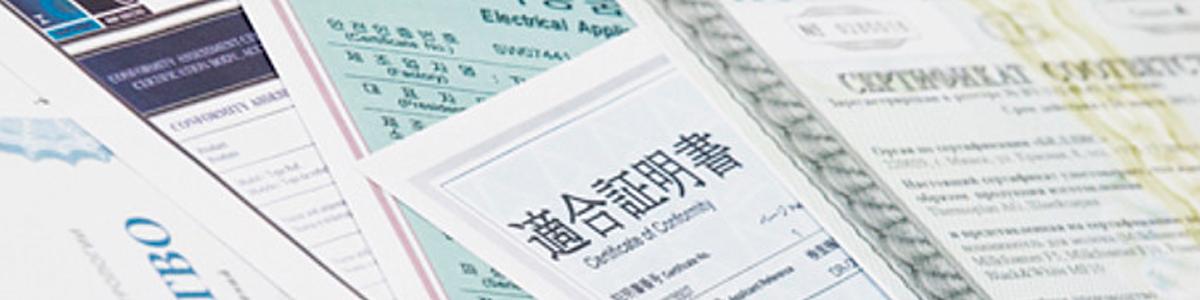 Certification Internationale